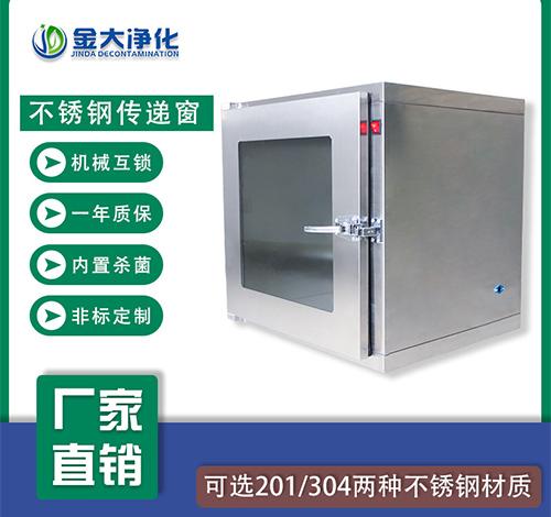 杭州提供彩钢板定制